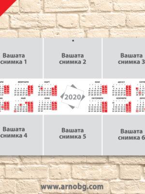 Еднолистов календар с колаж от 6 снимки