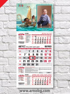 """Детски календар """"Смелата Ваяна 1"""""""