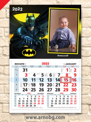 """Детски календар """"Батман 1"""""""