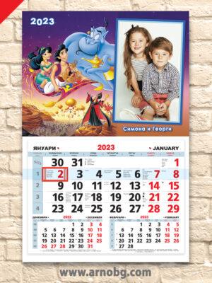 """Детски календар """"Батман 2"""""""