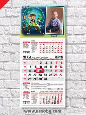 """Детски календар """"Бен Тен"""""""
