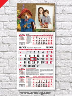 """Детски календар """"Снежната кралица 1"""""""