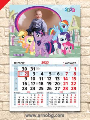 """Детски календар """"Снежната кралица 2"""""""