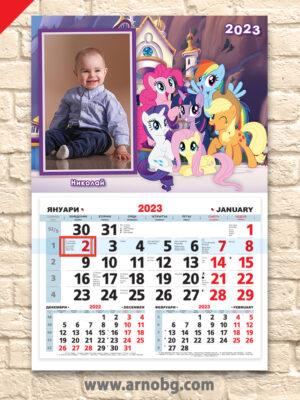 """Детски календар """"Моето малко пони"""""""