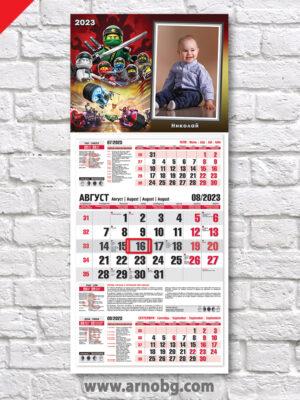 "Детски календар ""Нинджаго 1"""