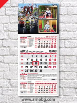 "Детски календар ""Нинджаго 2"""
