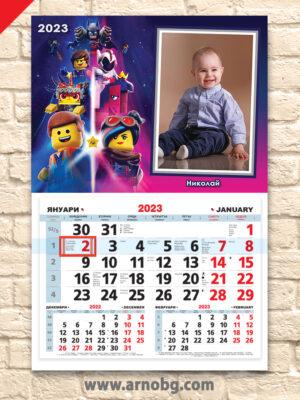 """Детски календар """"Лего"""""""