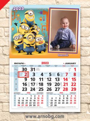 "Детски календар ""Миньони"""