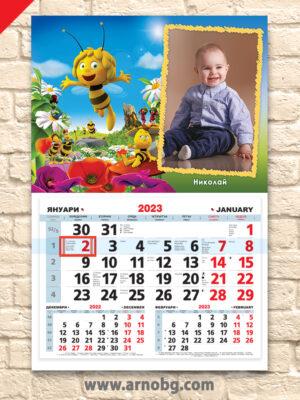 "Детски календар ""Пчеличката Мая 1"""