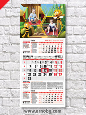 "Детски календар ""Пчеличката Мая 2"""
