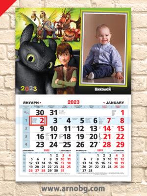 """Детски календар """"Как да си дресираш дракон 1"""""""