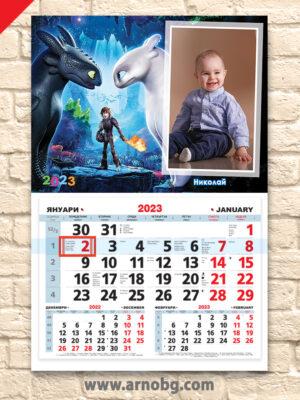 """Детски календар """"Как да си дресираш дракон 2"""""""