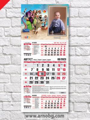 """Детски календар """"Хотел Трансилвания"""""""