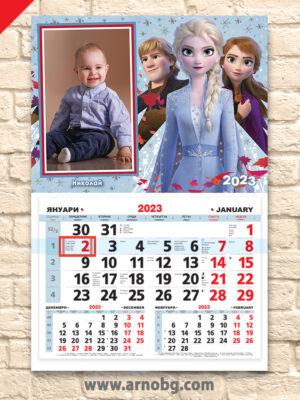 """Детски календар """"Замръзналото кралство 3"""""""