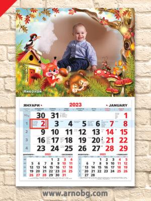 """Детски календар """"Горска приказка"""""""