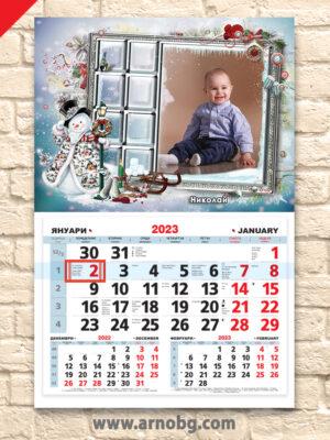 Детски календар Снежко затрупа навън