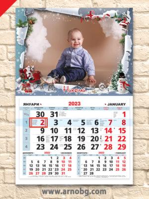 """Детски календар """"Коледа"""""""