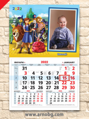 """Детски и семеен календар """"Розов цвят"""""""