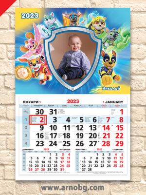 "Детски календар ""Пес патрул 1"""