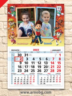 "Детски календар ""Пес патрул 2"""