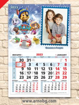 "Детски календар ""Пес патрул 4"""