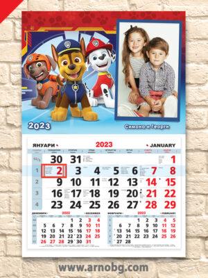 "Детски календар ""Пес патрул 5"""