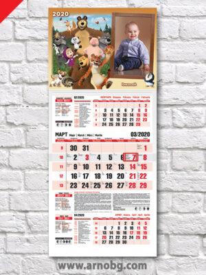 """Детски календар """"Маша и Мечока 1"""""""