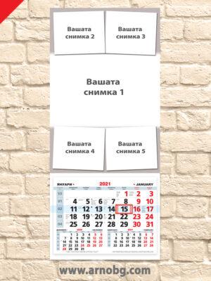 Календар с голяма глава с колаж от 5 снимки
