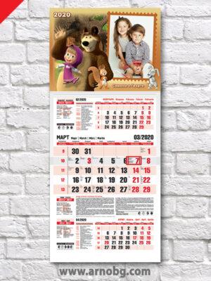 """Детски календар """"Маша и Мечока 2"""""""