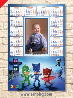 "Еднолистов календар ""Пи Джей Маски"""