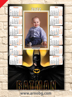 "Еднолистов календар ""Батман"""