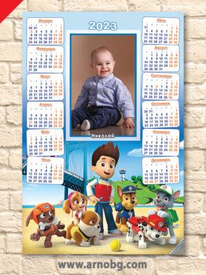 """Еднолистов календар """"Пес патрул 1"""""""