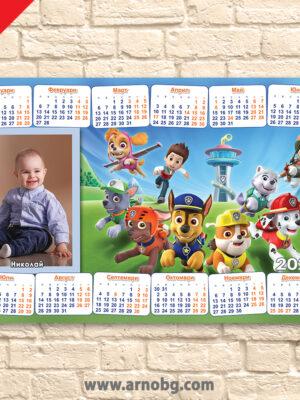 """Еднолистов календар """"Пес патрул 2"""""""