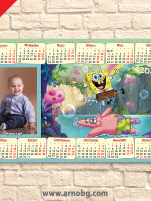 "Еднолистов календар ""Невероятните"""