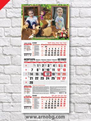 """Детски календар """"Маша и Мечока 3"""""""