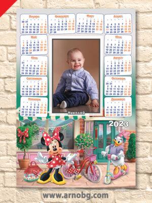 """Еднолистов календар """"Мини и Дейзи"""""""