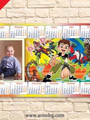 """Еднолистов календар """"Бен Тен"""""""