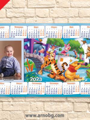 "Еднолистов календар ""Мечо Пух и приятели"""