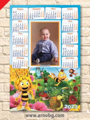 "Еднолистов календар ""Пчеличката Мая"""
