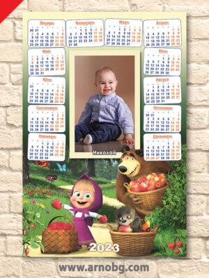 """Еднолистов календар """"Маша и Мечока"""""""