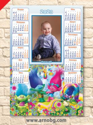 """Еднолистов календар """"Тролчетата"""""""