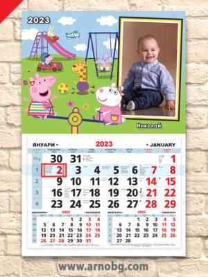 """Детски календар """"Прасето Пепа 2"""""""