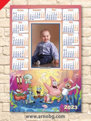 """Еднолистов календар """"Спондж Боб"""""""