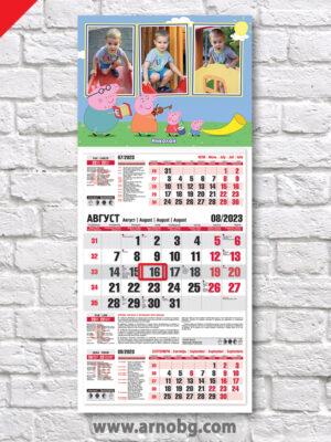 """Детски календар """"Прасето Пепа 4"""""""