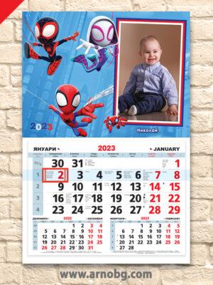 "Детски календар ""Масленка и приятели 2"""
