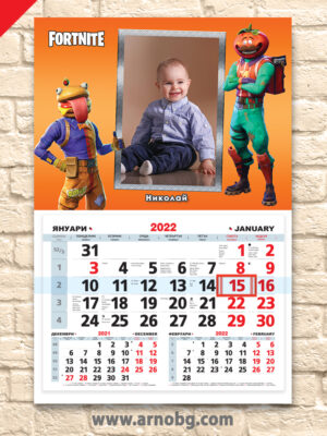 """Детски календар """"Фортнайт 2"""""""