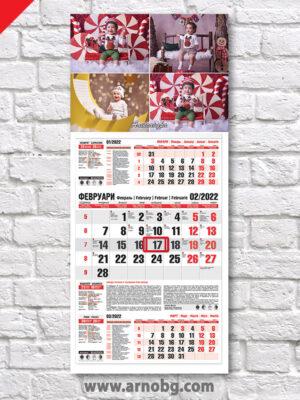 Календар с колаж от 4 снимки