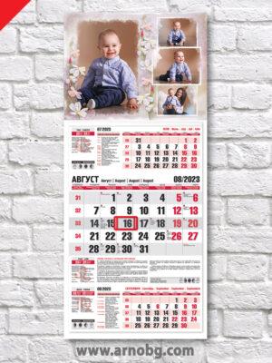 """Детски и семеен календар """"Бяла пролет"""""""