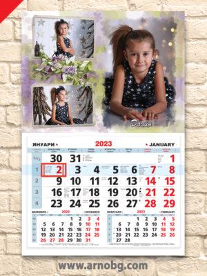 """Детски и семеен календар """"Цветна приказка"""""""