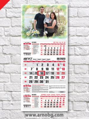"""Детски и семеен календар """"Лято"""""""